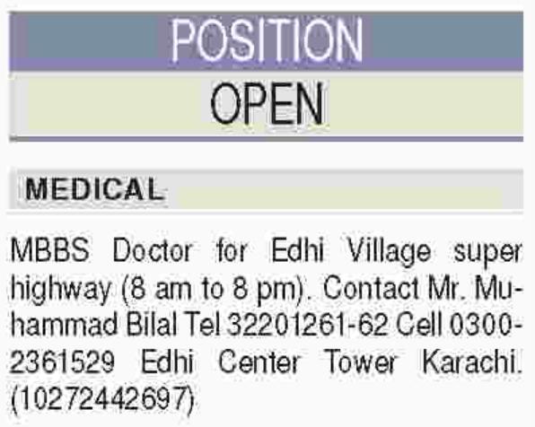 MBBS Doctor Jobs 2018 for Edhi Village