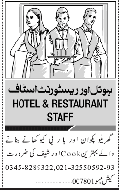 Hotel Restaurant Jobs In Karachi