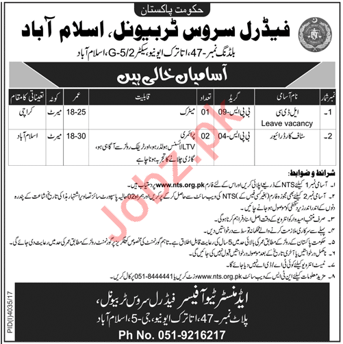Federal Service Tribunal FST Jobs 2018 for Staff Car Driver