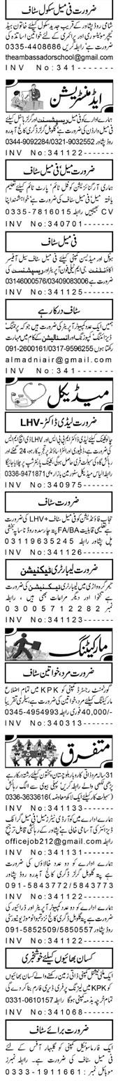 Female Head Teachers, Senior Section Teachers Wanted