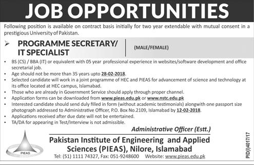 Pakistan Institute of Applied & Social Sciences PIASS Jobs