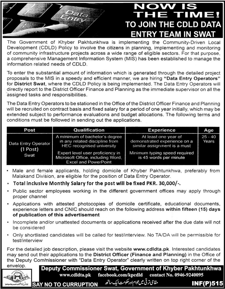 Deputy Commissioner District Office Swat Jobs