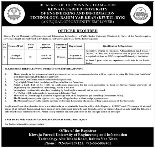 KFUEIT Need Manager Admissions In Rahim Yar Khan