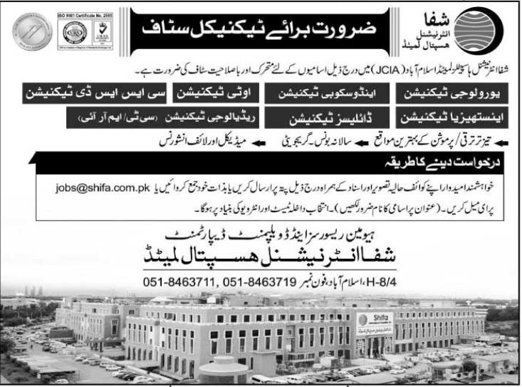 Technical Staff Requied For Shifa International Hospital