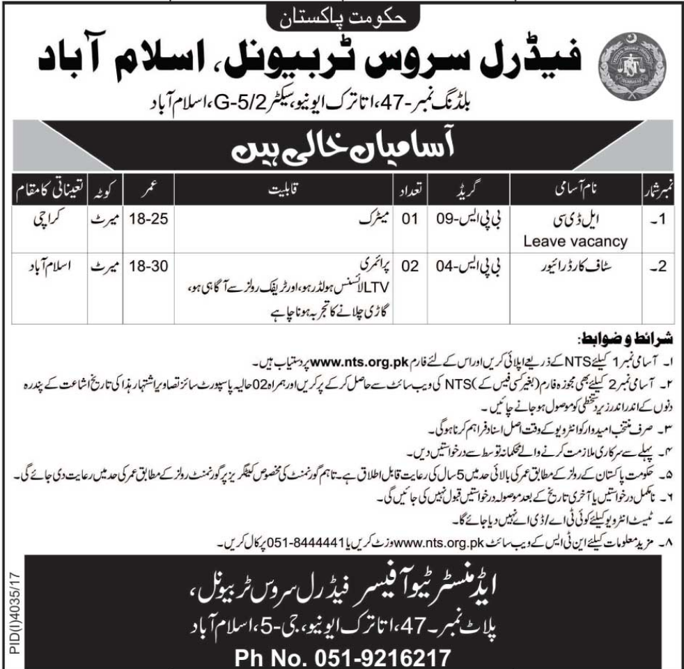 Federal Service Tribunal Required LDC & Staff Driver