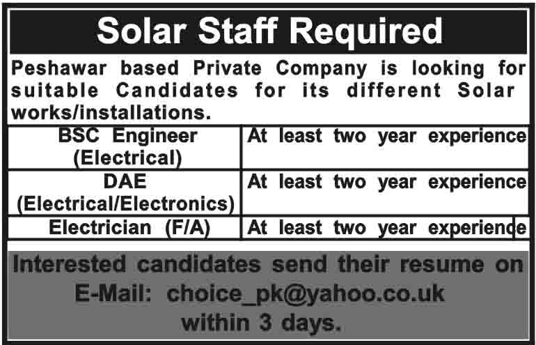 Bsc Engineer Electrical, DAE Electrical / Electronic Wanted