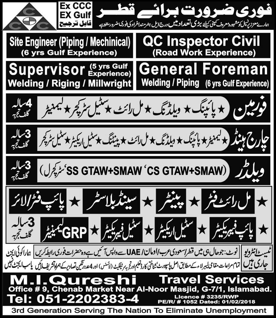 Qc welding inspector jobs in qatar