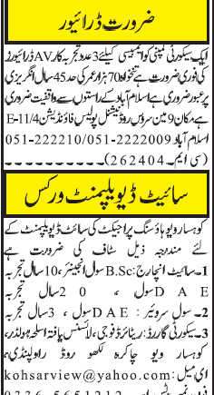 Drivers, Security Guards, Civil Engineers Job Opportunity