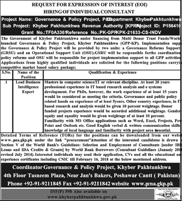 Project Management & Policy Implementation Unit PMPIU Jobs