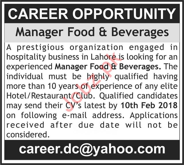 Manager Food & Beverages Jobs 2018