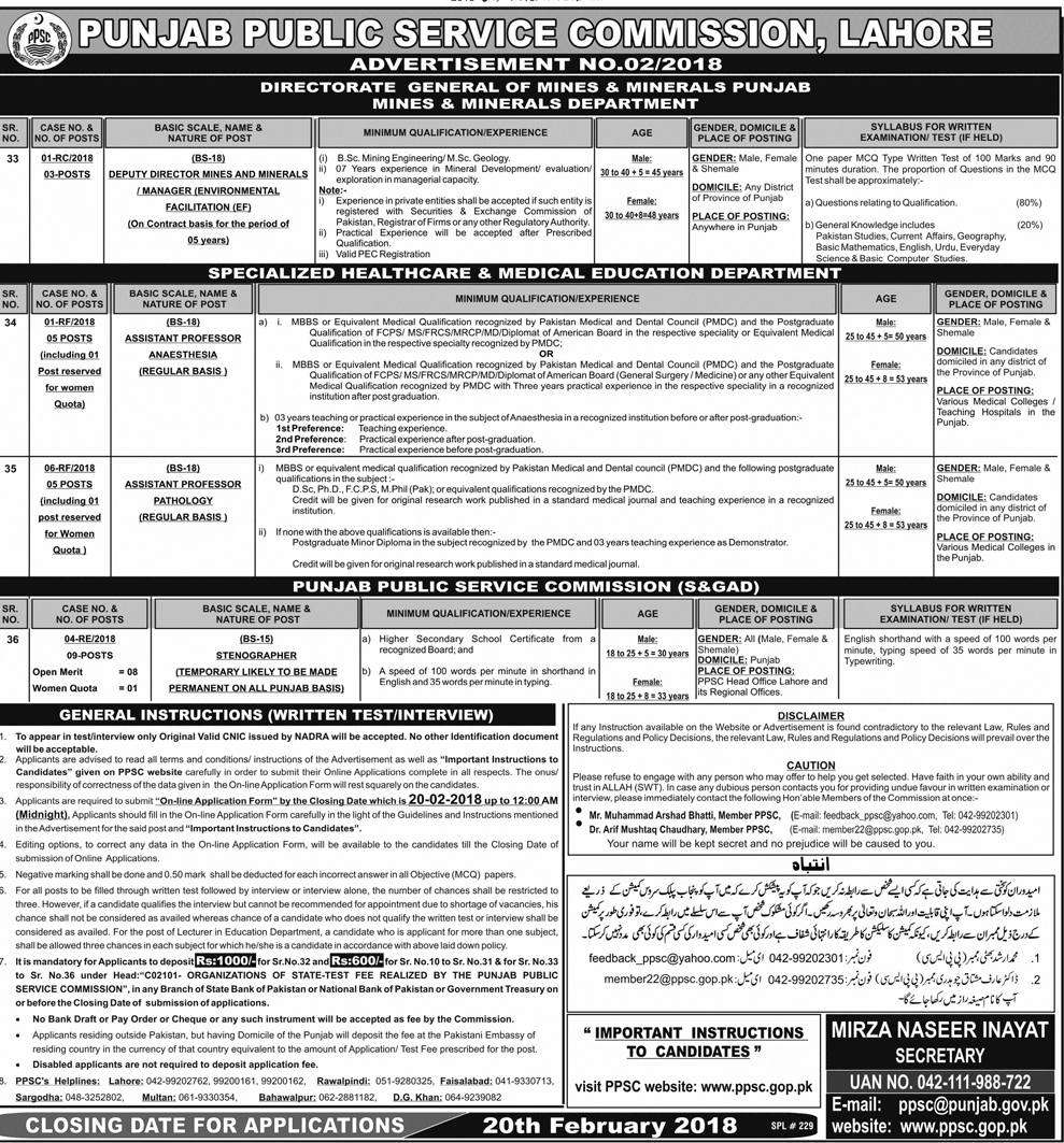 Engineering Jobs in Irrigation Department Through PPSC