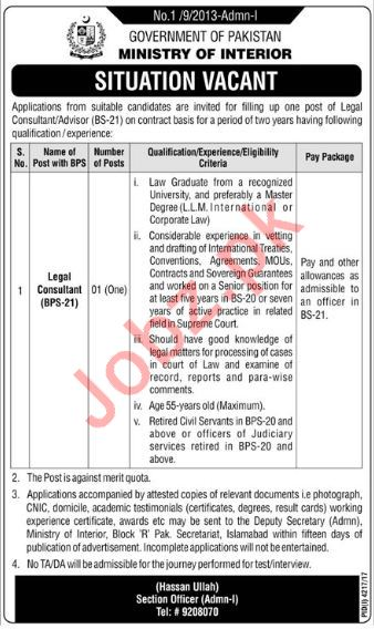 Legal Consultant Jobs in Ministry of Interior