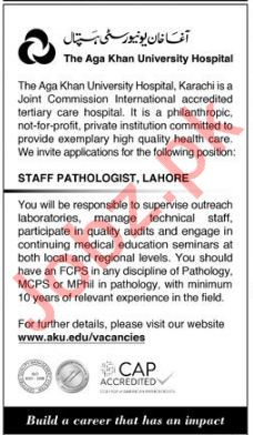 Aga Khan University Hospital Karachi Jobs