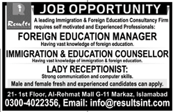 Foreign Education Manager, Lady Receptionist Job Opportunity