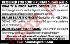 South Punjab Sugar Mills Safety and Technician Jobs