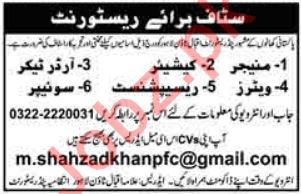 Restaurant Jobs In Lahore Cashier Receptionist 2019 Job