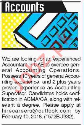 Accounts Officers Jobs 2018 in UAE