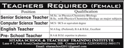 Senior Science Teachers Job Opportunity
