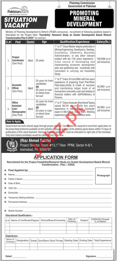 Planning Commission Islamabad Jobs for Accounts Officer