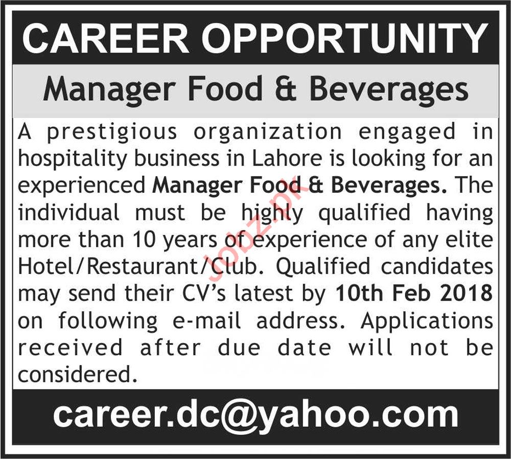 Manager Food & Beverages Jobs in Lahore
