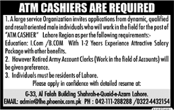 ATM Cashiers Job Opportunity