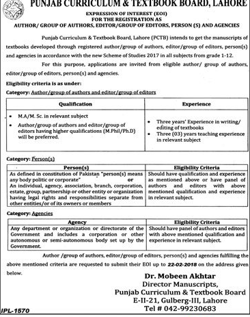 Punjab Curriculum & Textbook Board PCTB Jobs