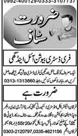 Retired Staff and Distributors Job Opportunity