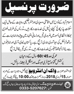 Principal Job in Cadet College Fateh Jhang