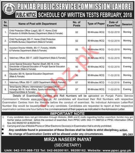 PPSC Schedule of Job Written Tests February 2018