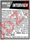 PMA Model Secondary School Walk in Job Interview