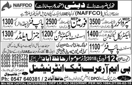 MEP Supervisors, Pipe Fitters, General Welders Job in Dubai