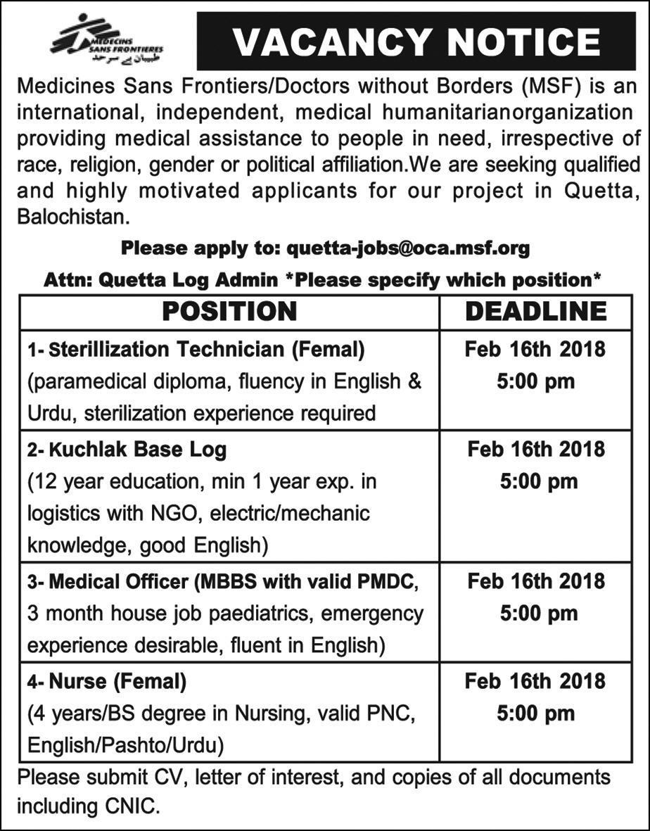 Medical Officers, Sterilization Technicians Job Opportunity