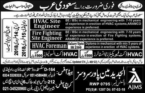 HVAC Site Engineers, HVAC Foreman Job in Saudi Arabia 2019