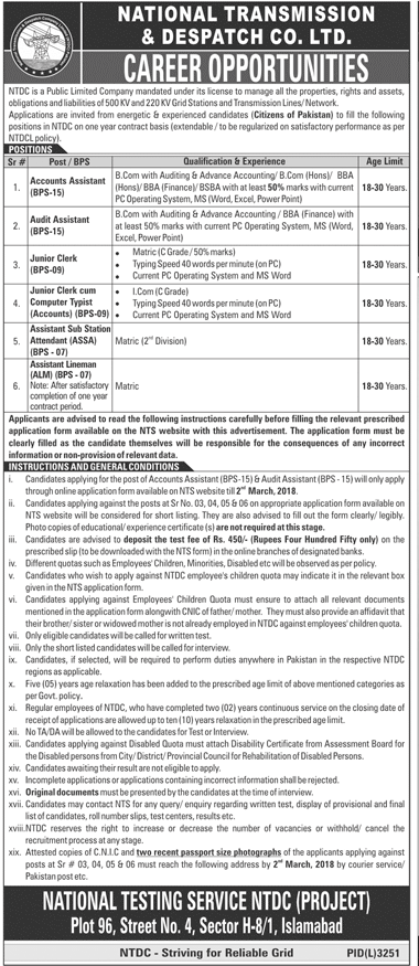 National Transmission and Dispatch Company Ltd NTDCL Jobs