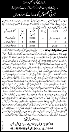 Recruitment of Clas Four in Water and Sanitation Agency WASA