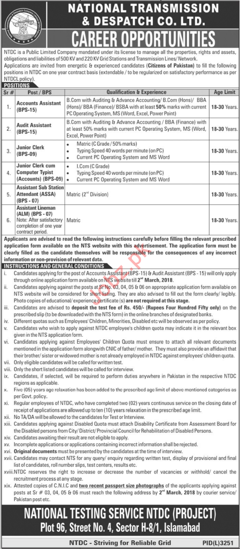 National Transmission & Dispatch Company NTDC Jobs 2018