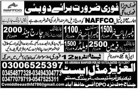 Plumbers, Pipe Fitter, Assistant Plumber, Charge Hand Wanted