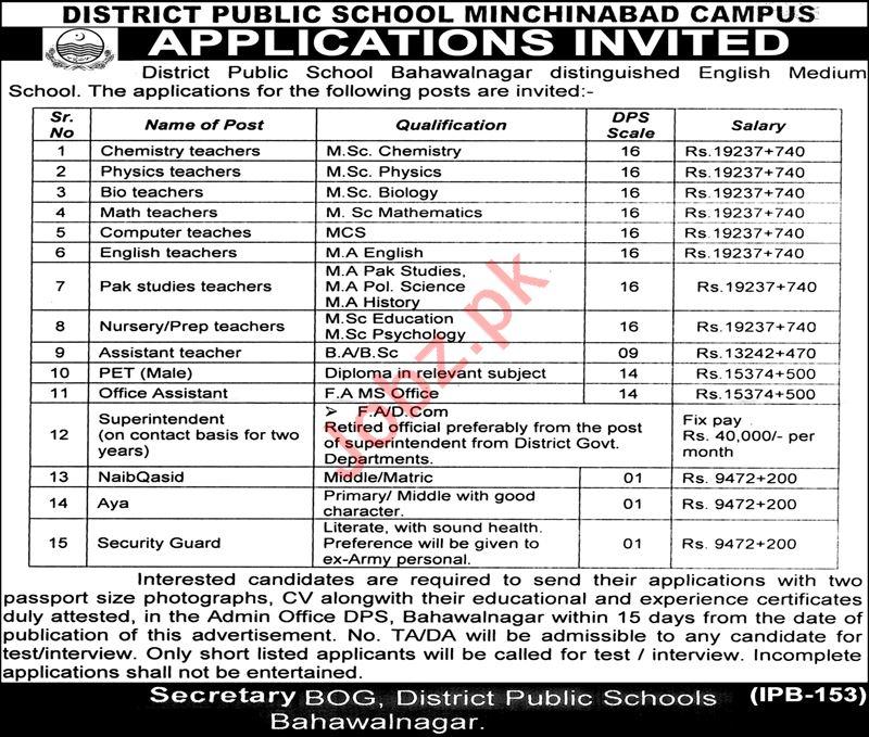 District Public School Bahawalnagar Jobs 2018