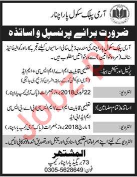 Army Public School APS Parachinar Jobs 2018