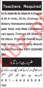 Teacher Jobs in Multan