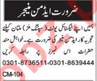 Admin Manager Jobs in Multan