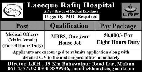 Male / Female Medical Officers Job in Laeeque Rafiq Hospital