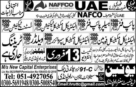 Pipe Fitter, Helper Pipe Fitter, Assistant Technician Wanted