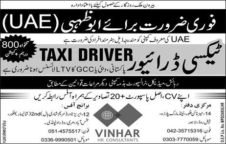 LTV Taxi Drivers Job in UAE in Famous Company