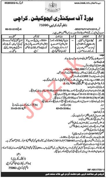 Board of Secondary Education Required Labors In Karachi 2018