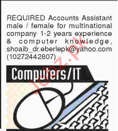 Accounts Assistant required in Karachi