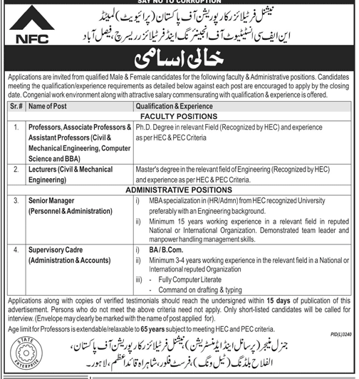 National Fertilizer Corporation of Pakistan Jobs 2018