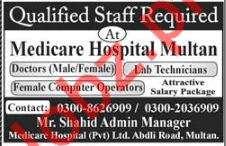 Medicare Hospital  Doctors Jobs 2018
