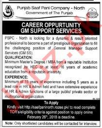 Punjab Saaf Pani Company PSPC Lahore Jobs 2018