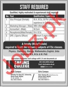 SAKIMS College Vice Principal Jobs 2018